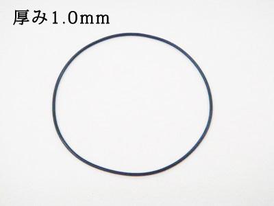 o-ring10