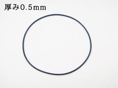 o-ring05