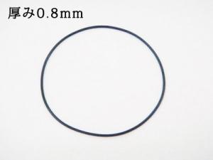 o-ring08