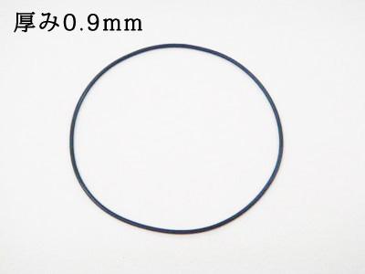 o-ring09